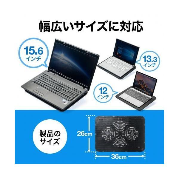 ノートパソコンクーラー 冷却台 静音 15.6インチ対応 4ファン USB給電 スタンド付き|paso-parts|05