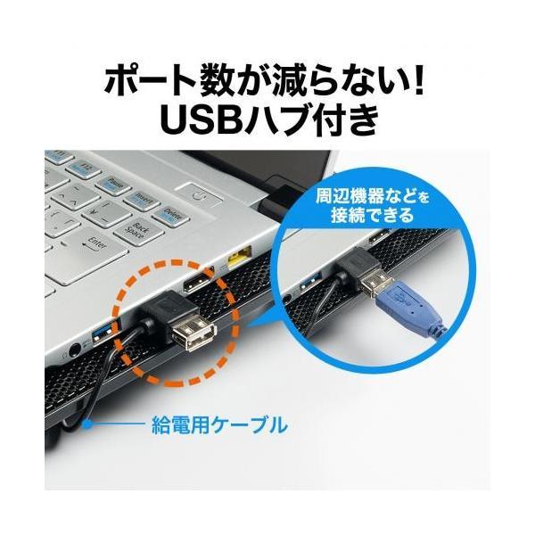ノートパソコンクーラー 冷却台 静音 15.6インチ対応 4ファン USB給電 スタンド付き|paso-parts|07