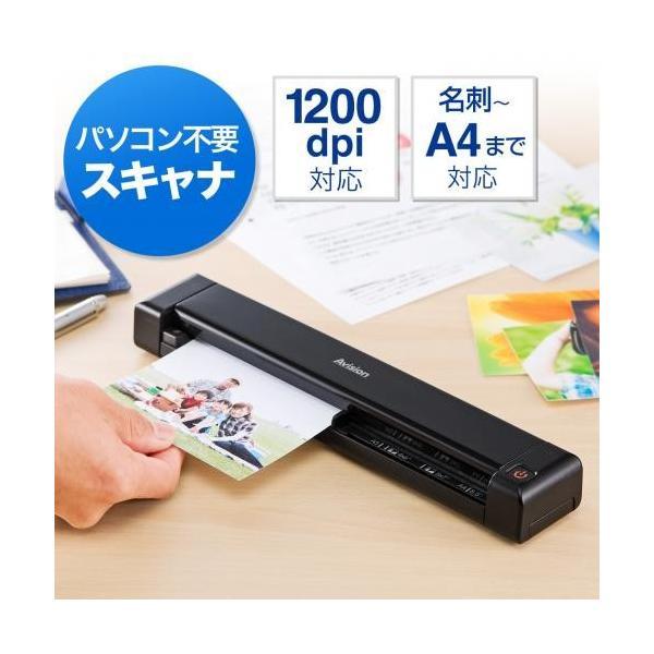 写真用モバイルスキャナ ハンディタイプ オートスキャナ ワイヤレス A4 1200dpi