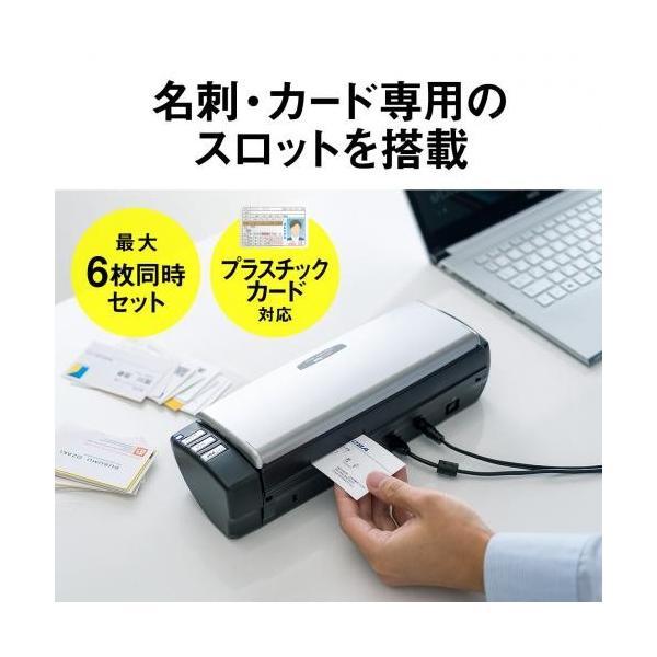 両面スキャナー A4 20枚給紙 名刺 6枚給紙 自炊 カード対応 ドキュメントスキャナ|paso-parts|05