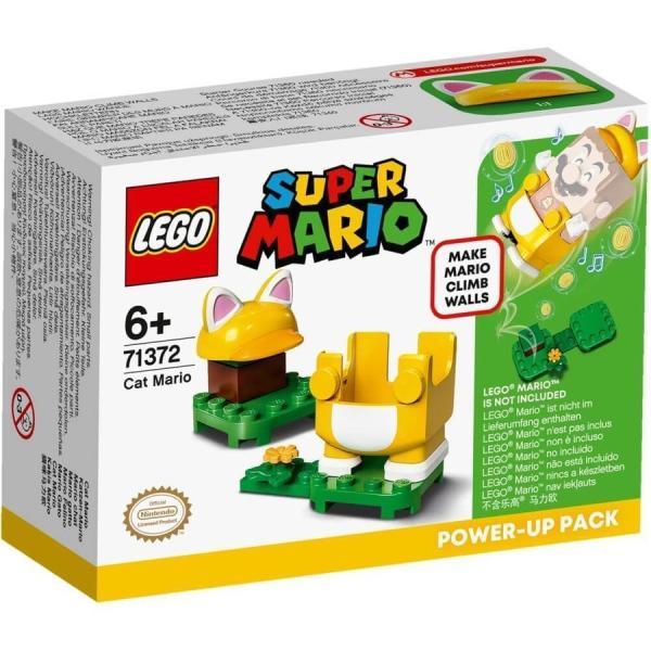 レゴLEGOスーパーマリオマリオネコマリオパワーアップパック知育玩具おもちゃブロック71372