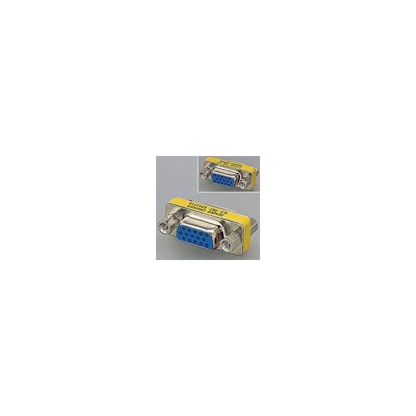 エレコム 超小型アダプタ D-Sub15ピン(ミニ)メス - D-Sub15ピン(ミニ)メス AD-HD15F