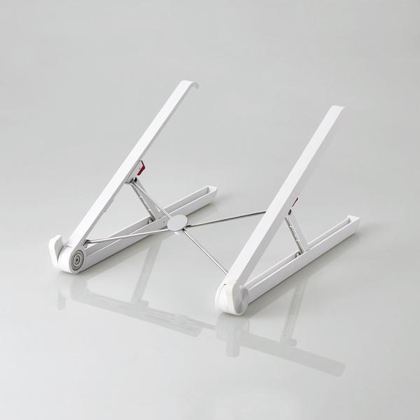ノートPCスタンド/折りたたみコンパクト/ホワイト