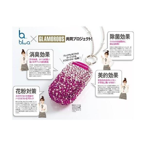 スギ ヒノキ 花粉症対策に! Trywin blua/トライウイン ブルーア クロスプラズマイオン発生機 GLAMOROUSコラボモデル PXI-2000P(ピンク) 送料無料|pasokon|05