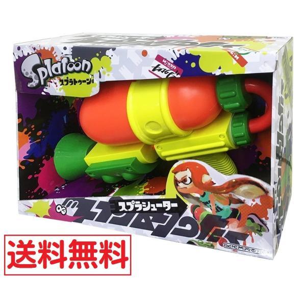 水鉄砲 スプラ シューター