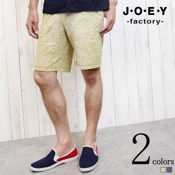 JOEY factory ジョーイファクトリー メンズ ショートパンツ #1433 ジャガード 2006