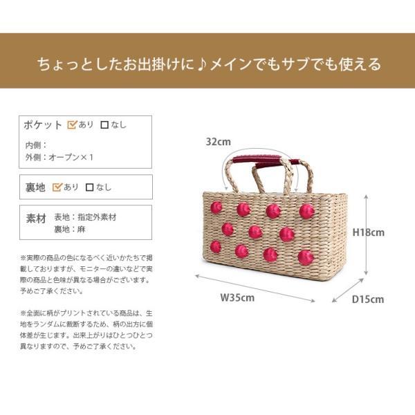 【数量限定セール中】ROOTOTE DELI Basket−A 送料無料 在庫有り あすつく