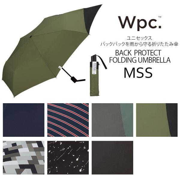 Wpc.バックパックを雨から守る折りたたみ傘MSS10倍
