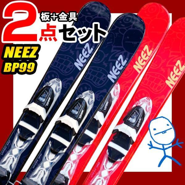 2点セット ニーズ スキーボード 14-15 NEEZ BP-99 99cm 金具付き