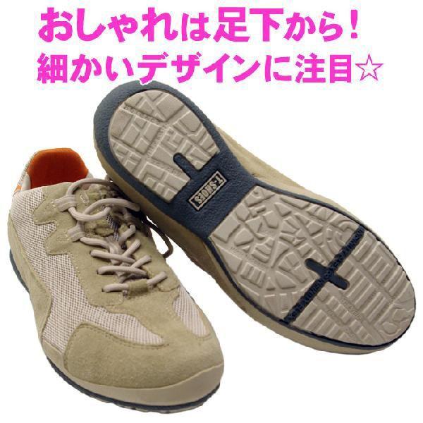 おしゃれは足下から!全5種類◆Tecnica T-Shoes テクニカ タウンシューズ|passo