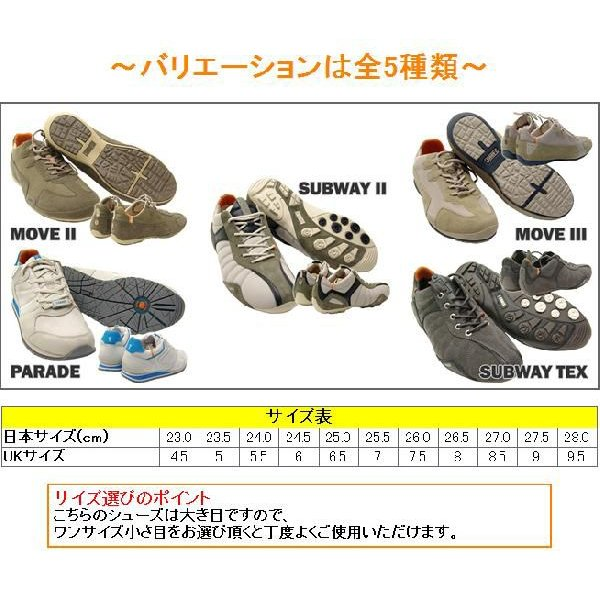 おしゃれは足下から!全5種類◆Tecnica T-Shoes テクニカ タウンシューズ|passo|02