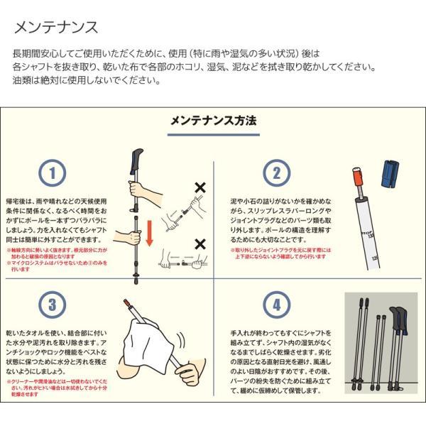 商品画像5