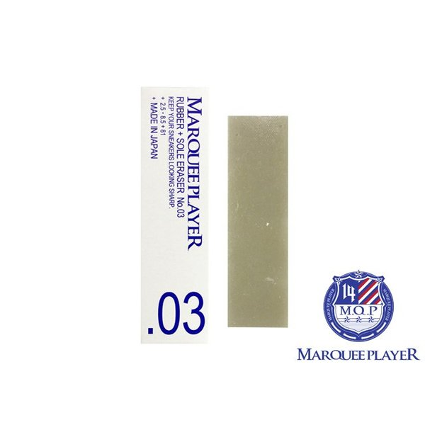 MARQUEE PLAYER RUBBER+SOLE ERASER No.03 マーキープレイヤー ラバーソールイレイザー 消しゴム|passover