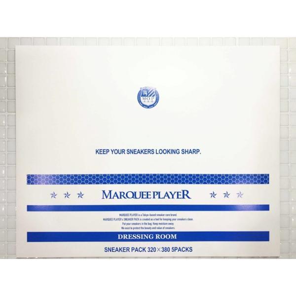 MARQUEE PLAYER SNEAKER PACK DRESSING ROOM  マーキープレイヤー スニーカーパック ドレッシングルーム 保存袋 320mmx380mm 5枚セット|passover|02