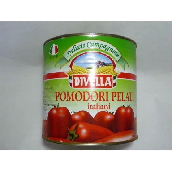 業務用トマト缶 ディベラ ホールトマト 2500g イタリア産