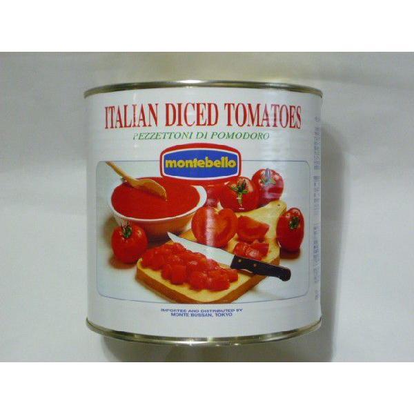 業務用トマト缶 モンテ スピガドーロ ダイストマト ケース売り 2500g× 6
