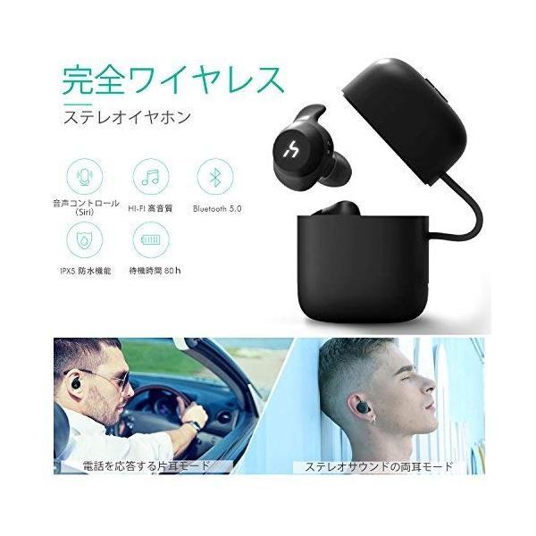 黒) HAVIT「Bluetooth 5.0 」完全ワイヤレスイヤホンTWSイヤホン Bluetooth イヤホン ブルートゥース イヤホン|pastelcolors|02