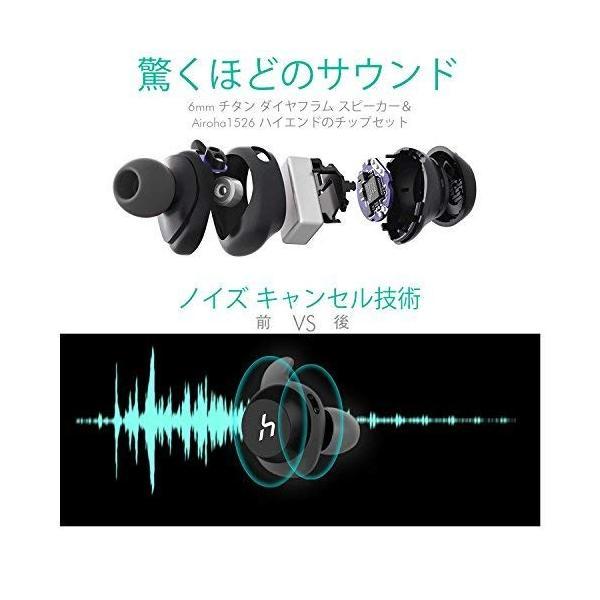 黒) HAVIT「Bluetooth 5.0 」完全ワイヤレスイヤホンTWSイヤホン Bluetooth イヤホン ブルートゥース イヤホン|pastelcolors|05