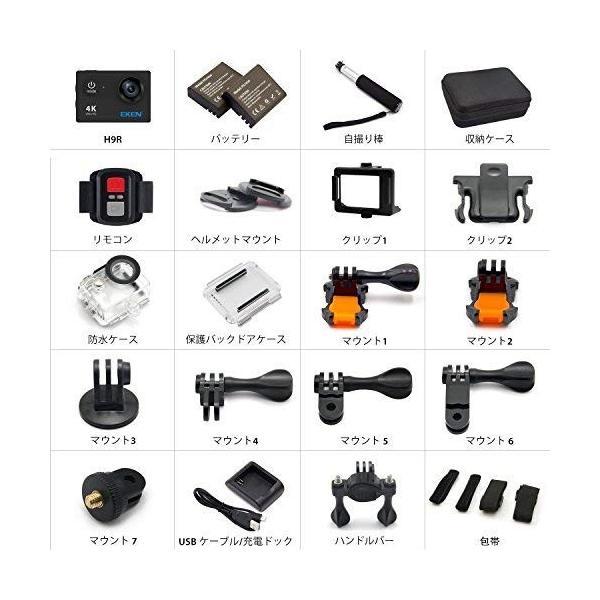 EKEN H9R アクションカメラ 4K高画質 WiFi搭載 30M防水 2インチ液晶画面 Full HD 25fps録画 ループ録画 リモ
