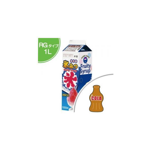 かき氷 シロップ  コーラ 1.0L 1本入  氷みつ , カキ氷 , お祭り , 縁日 HNCO-1