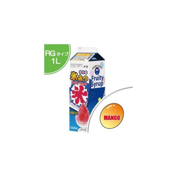 かき氷 シロップ  マンゴー 1.0L 1本入  氷みつ , カキ氷 , お祭り , 縁日 HNMG-1