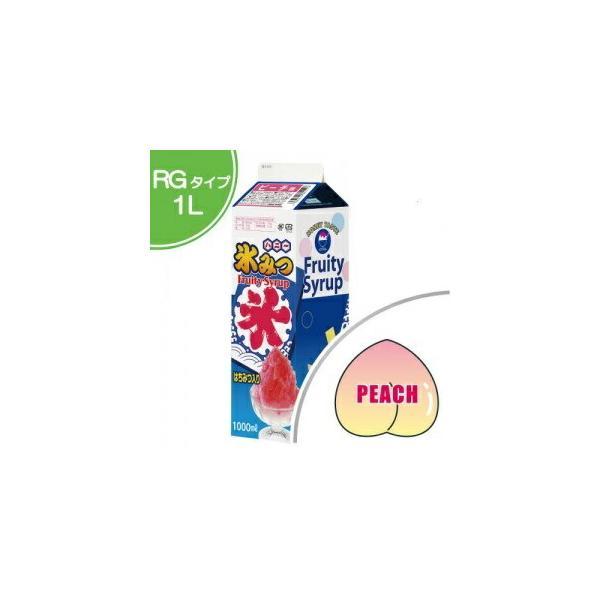 かき氷 シロップ  ピーチ 1.0L 1本入  氷みつ , カキ氷 , お祭り , 縁日 HNPC-1