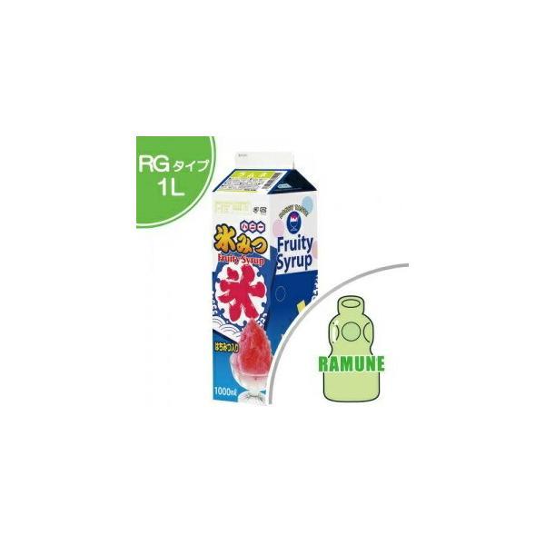 かき氷 シロップ  ラムネ 1.0L 1本入  氷みつ , カキ氷 , お祭り , 縁日 HNRM-1