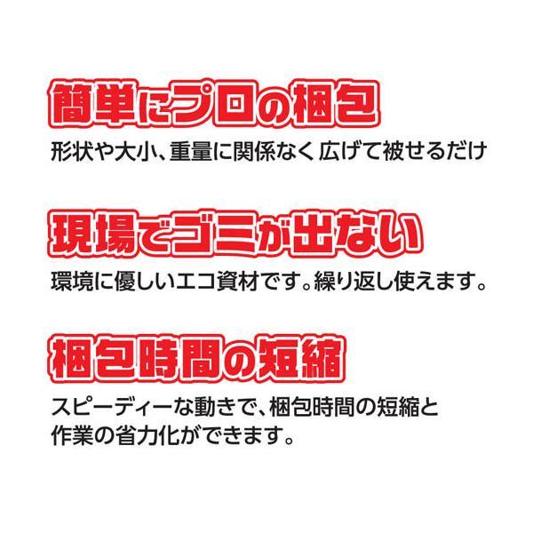 (梱包用品/養生資材) ハイパット110-L 〈ハードゴム仕様〉 キズ防止 梱包養生カバー|pat-ya|02