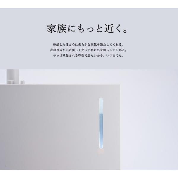 (送料無料)KAMOME 超音波式 加湿器 TWKK-1301 / カモメ ラクラク給水 上部給水型 おしゃれ|patie|13