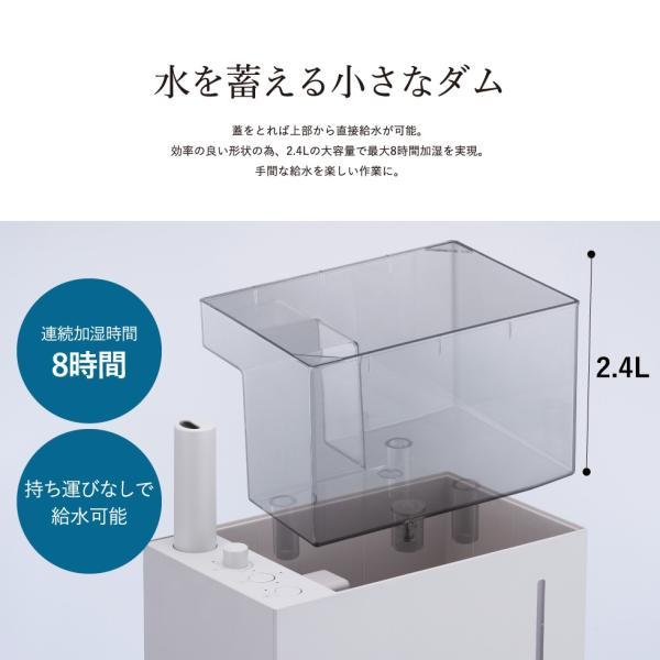(送料無料)KAMOME 超音波式 加湿器 TWKK-1301 / カモメ ラクラク給水 上部給水型 おしゃれ|patie|09