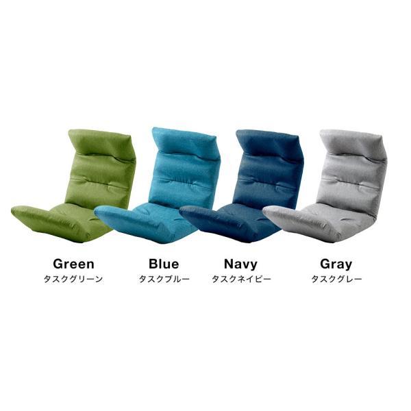 座椅子 リクライニング コンパクト へたりにくい ハイバック 送料無料 【スウェイト swait】  / 座いす 座イス おしゃれ【CT】|patie|05