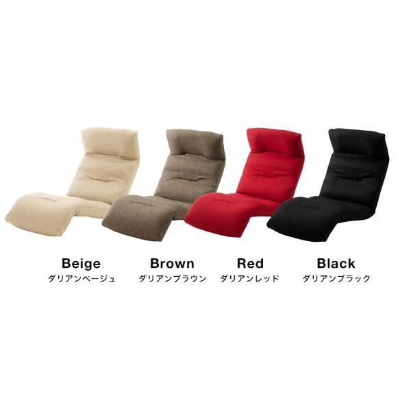 座椅子 リクライニング コンパクト へたりにくい ハイバック 送料無料 【スウェイト swait】  / 座いす 座イス おしゃれ【CT】|patie|07