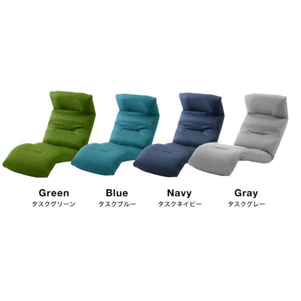 座椅子 リクライニング コンパクト へたりにくい ハイバック 送料無料 【スウェイト swait】  / 座いす 座イス おしゃれ【CT】|patie|08
