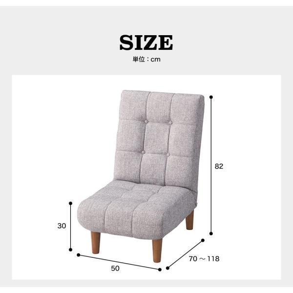 フロアソファ【モコ MOCO】 一人掛け 座椅子 へたりにくい ボリューム座椅子 ポケットコイル リクライニングチェア 足つき座椅子【AZ】 patie 14