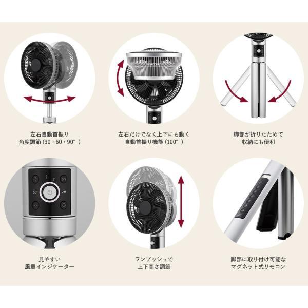 カモメファン/kamomefan Fシリーズ 扇風機 【TLKF-1201D】 おしゃれ デザイン DCモーター|patie|03