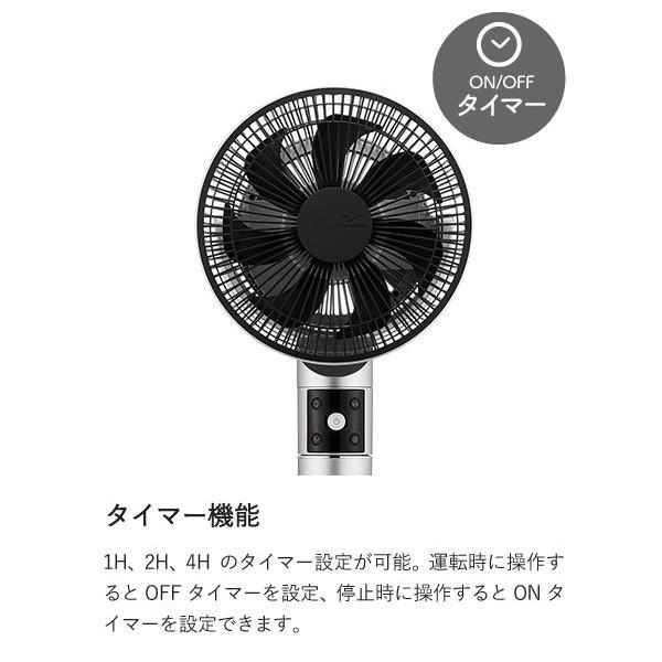 カモメファン/kamomefan Fシリーズ 扇風機 【TLKF-1201D】 おしゃれ デザイン DCモーター|patie|04