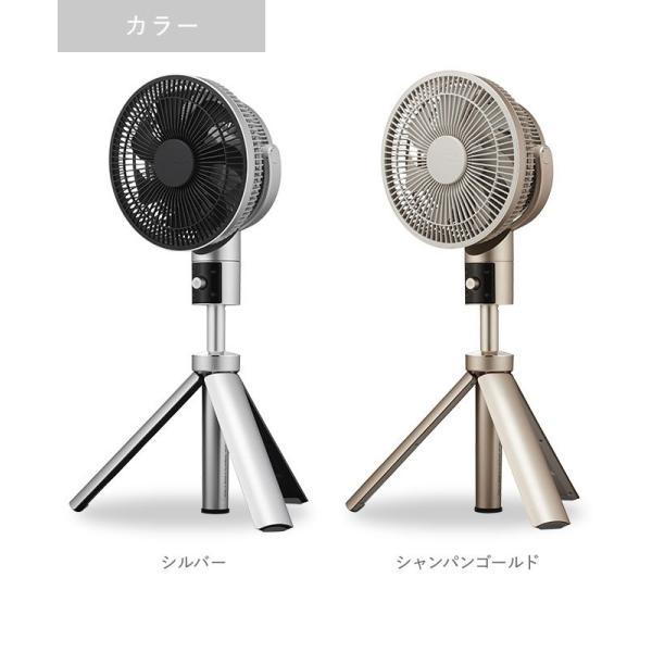 カモメファン/kamomefan Fシリーズ 扇風機 【TLKF-1201D】 おしゃれ デザイン DCモーター|patie|08