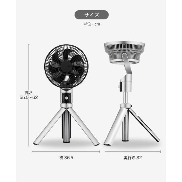 カモメファン/kamomefan Fシリーズ 扇風機 【TLKF-1201D】 おしゃれ デザイン DCモーター|patie|09