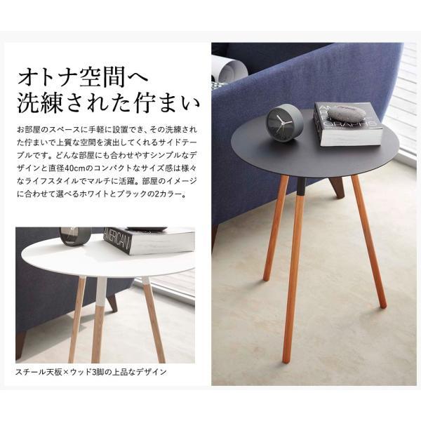 PLAIN サイドテーブル / プレーン 丸型 北欧家具  リビング 寝室 ソファ横 机|patie|03