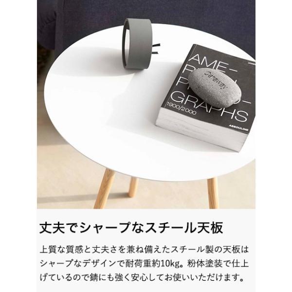 PLAIN サイドテーブル / プレーン 丸型 北欧家具  リビング 寝室 ソファ横 机|patie|06