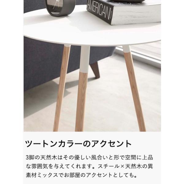 PLAIN サイドテーブル / プレーン 丸型 北欧家具  リビング 寝室 ソファ横 机|patie|07