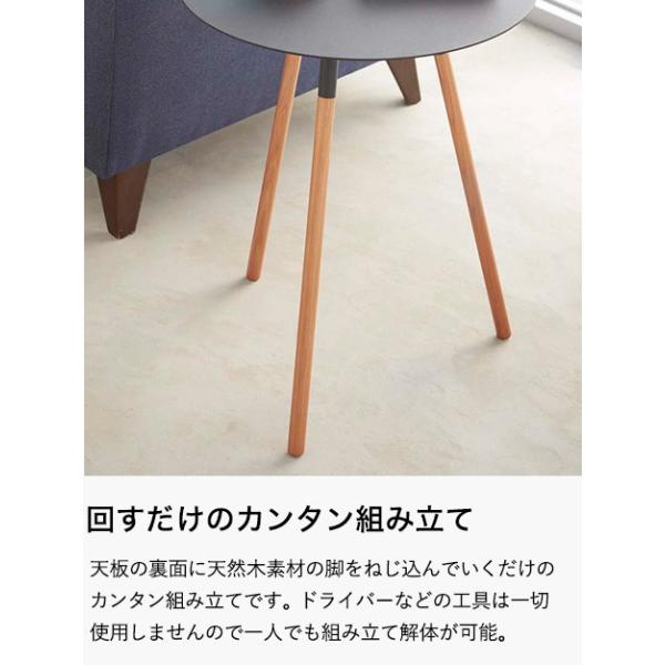 PLAIN サイドテーブル / プレーン 丸型 北欧家具  リビング 寝室 ソファ横 机|patie|08