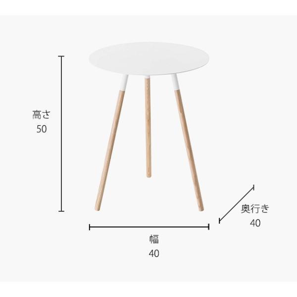 PLAIN サイドテーブル / プレーン 丸型 北欧家具  リビング 寝室 ソファ横 机|patie|10