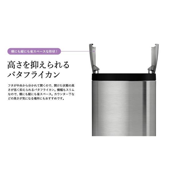 simplehuman シンプルヒューマン ペダル式 ゴミ箱 バタフライカン リサイクラー (送料無料)(メーカー直送) /40L/CW2017 /分別/ステンレス*CW2017*|patie|04