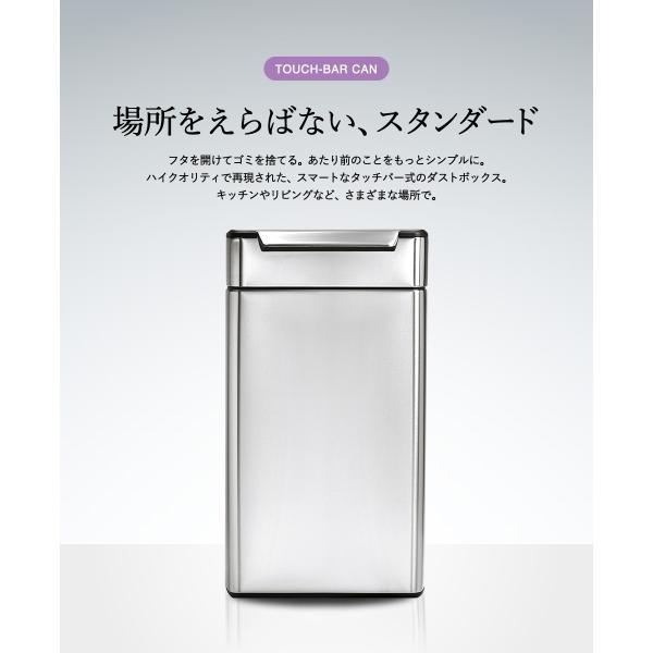 simplehuman シンプルヒューマン ゴミ箱 レクタンギュラー タッチバーカン (送料無料)(メーカー直送) /40L/CW2014 /ステンレス /ダストボックス *CW2014*|patie|02