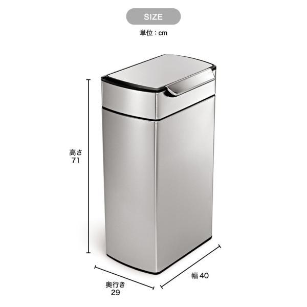 simplehuman シンプルヒューマン ゴミ箱 レクタンギュラー タッチバーカン (送料無料)(メーカー直送) /40L/CW2014 /ステンレス /ダストボックス *CW2014*|patie|09