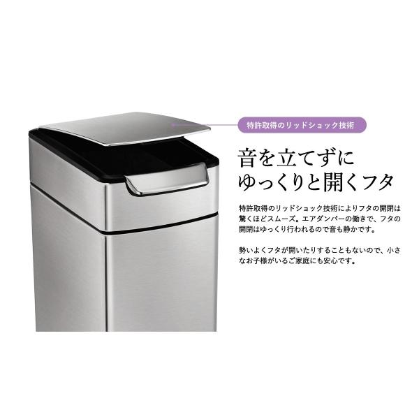 simplehuman シンプルヒューマン ゴミ箱 スリム タッチバーカン(送料無料)(メーカー直送) /40L/CW2016 /ステンレス /ダストボックス *CW2016*|patie|05