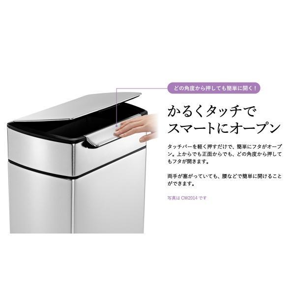 simplehuman シンプルヒューマン ゴミ箱 タッチバーカン リサイクル(送料無料)(メーカー直送) /48L/CW2018 /分別/ステンレス /ダストボックス*CW2018*|patie|03