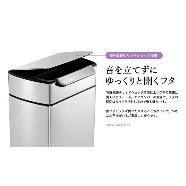 simplehuman シンプルヒューマン ゴミ箱 タッチバーカン リサイクル(送料無料)(メーカー直送) /48L/CW2018 /分別/ステンレス /ダストボックス*CW2018*|patie|05