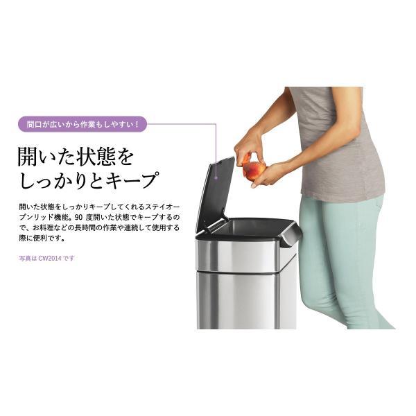 simplehuman シンプルヒューマン ゴミ箱 タッチバーカン リサイクル(送料無料)(メーカー直送) /48L/CW2018 /分別/ステンレス /ダストボックス*CW2018*|patie|06